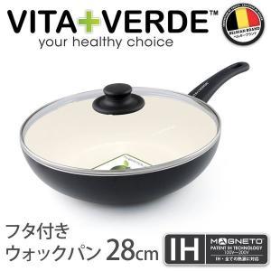 ビタベルデ ソフトグリップ ブラックアルミニウム ウォックパン 28cm フタ付き IH対応 セラミックコーティング 送料無料|cooking-clocca
