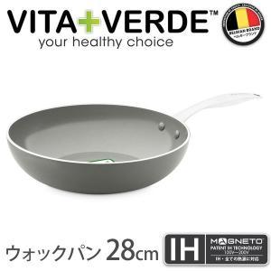 ビタベルデ ロイヤルクォーツ ウォックパン 28cm クォーツグレー IH対応 cooking-clocca
