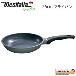 Westfalia ウエストファリア 26cm フライパン WF-26F 富士ホーロー 1年保証付き|cooking-clocca