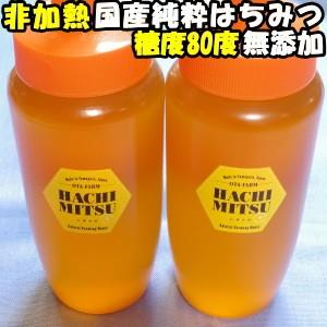 はちみつ 国産 送料無料 非加熱 蜂蜜 500g 2本 計 1kg 糖度80度越え 無添加 100% 山形 国産 天然 純粋 完熟 ハチミツ 百花蜜 抗生物質 保存料不使用 ギフト|cooksanchoku