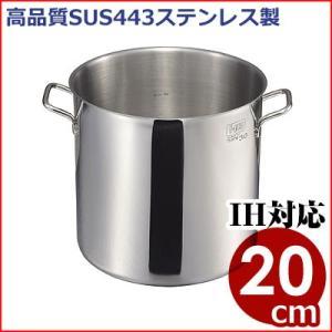 MTI IH F-PRO 寸胴鍋 20cm 6.2リットル(※蓋なし)目盛り付き SUS443ステンレス製 IH対応 21crステンレス鍋業務用 ステンレス鍋 ずんどう鍋 スープ鍋|cookwares