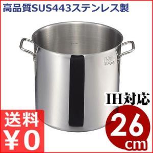 MTI IH F-PRO 寸胴鍋 26cm 13.8リットル(※蓋なし)目盛り付き SUS443ステンレス製 IH対応 21crステンレス鍋業務用 ステンレス鍋 ずんどう鍋 スープ鍋|cookwares