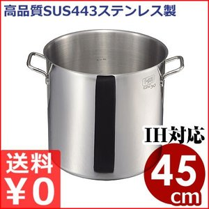 MTI IH F-PRO 寸胴鍋 45cm 71.5リットル(※蓋なし)目盛り付き SUS443ステンレス製 IH対応 21crステンレス鍋業務用 ステンレス鍋 ずんどう鍋 スープ鍋|cookwares