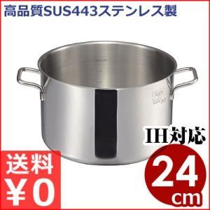 MTI IH F-PRO 半寸胴鍋 24cm 7.6リットル(※蓋なし)目盛り付き SUS443ステンレス製 IH対応 21crステンレス鍋業務用 ステンレス鍋 半ずんどう鍋 スープ鍋|cookwares