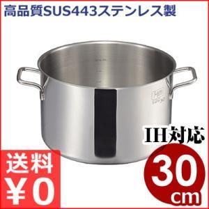 MTI IH F-PRO 半寸胴鍋 30cm 13.7リットル(※蓋なし)目盛り付き SUS443ステンレス製 IH対応 21crステンレス鍋業務用 ステンレス鍋 半ずんどう鍋 スープ鍋|cookwares