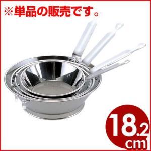 強力油こし 2号 Φ182mm 18-8ステンレス製 揚げ油 使用済み油クリーナー 油濾過 漉し器 こし器 cookwares