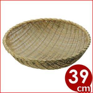 竹製 揚げざる 39cm 水切り ストレーナー 湯切り 竹ザル 料理 干す シンプル 定番 cookwares