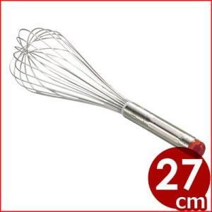サイズ:全長270mm  材質:18-8ステンレス  (泡だて器 泡立て器 ホイッパー ステンレス ...