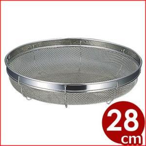 浅型ステンレスざる Φ28cm 18-8ステンレス製 水切り 湯切り 料理 シンプル 定番 ストレーナー ステンレスざる 金属ざる cookwares