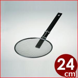 スリースノー 樹脂ハンドルそば揚げ ヨコ型 24cm 10179 6.5メッシュ 麺揚げ 湯切り そば・うどん・パスタ|cookwares