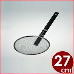 スリースノー 樹脂ハンドルそば揚げ ヨコ型 27cm 10178 6.5メッシュ 麺揚げ 湯切り そば・うどん・パスタ cookwares