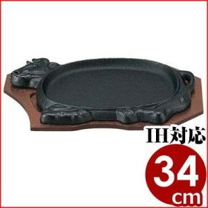トキワ 鉄製ステーキ皿 アニマル 312 肉 ハンバーグ 洋食 鉄板 プレート ステーキプレート 鋳鉄製 ガス火用 IH用 オーブン用 《メーカー取寄 返品不可》|cookwares