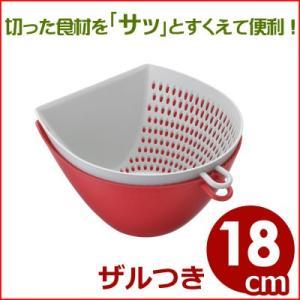 チリトリザルボウル L レッド 16.5×18.2×深さ8.7cm 曙産業 MZ-3526 クッキングボール ちりとりボール 食器洗浄機対応|cookwares