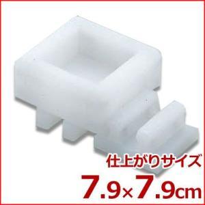 山県 PC一箱 プラスチック製 ごはん押し型シリーズ ご飯 抜き型 成形 《メーカー取寄 返品不可》|cookwares