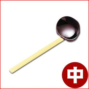 MTI 田舎杓子 中 20cm お玉 木製|cookwares