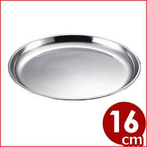 ステンレス市場皿 16cm  18-0ステンレス製 金属皿|cookwares