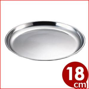 ステンレス市場皿 18cm  18-0ステンレス製 金属皿|cookwares