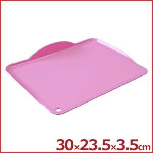 ポリプロピレン 居間板 ピンク 30×23.5cm 薄型まな板 カッティングボード フチ付き 水受け 傾斜 cookwares
