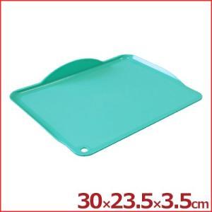 ポリプロピレン 居間板 グリーン 30×23.5cm 薄型まな板 カッティングボード フチ付き 水受け 傾斜 cookwares