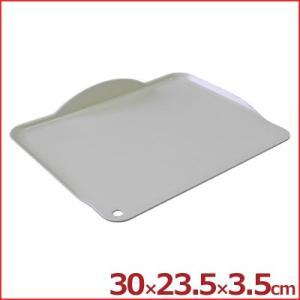 ポリプロピレン 居間板 ホワイト 30×23.5cm 薄型まな板 カッティングボード フチ付き 水受け 傾斜 cookwares