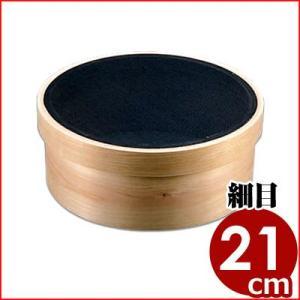 木枠代用毛裏ごし 細目 7寸 21cm あんこや野菜、すり身などの裏漉しに|cookwares