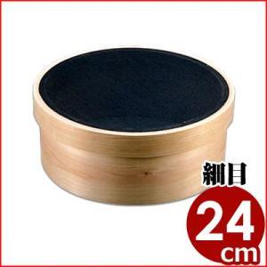 木枠代用毛裏ごし 細目 8寸 24cm あんこや野菜、すり身などの裏漉しに|cookwares
