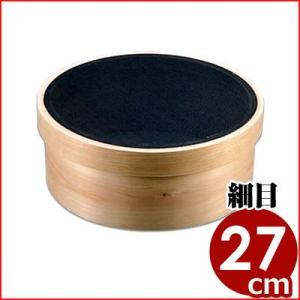 木枠代用毛裏ごし 細目 9寸 27cm あんこや野菜、すり身などの裏漉しに|cookwares