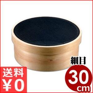 木枠代用毛裏ごし 細目 1尺 30cm あんこや野菜、すり身などの裏漉しに|cookwares