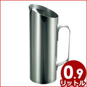 18-8ステンレス セレクト ウォーターポット 0.9L 水ポット ドリンクポット 飲み物の保存、保管、ストック|cookwares