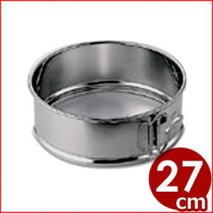18-8ステンレス 取替網式裏ごし枠 27cm 漉し器 交換|cookwares