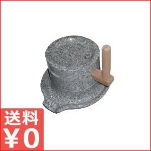 みかげ石 ミニ挽き臼 粉挽き用石臼 そば粉挽きにおすすめ 御影石製のうす 製粉 うどん粉 そば粉 米粉|cookwares