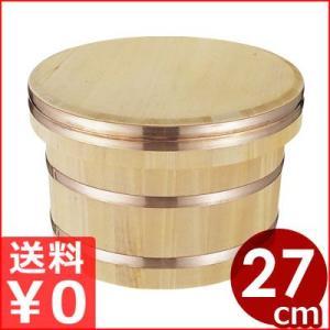 江戸びつ 1升 27cm サワラ製 国産木製おひつ #04104 炊飯器から出したご飯の保管容器|cookwares