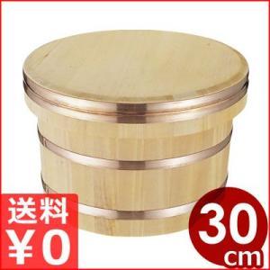 江戸びつ 1.5升 30cm サワラ製 国産木製おひつ #04105 炊飯器から出したご飯の保管容器|cookwares