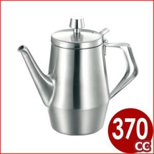 耐久性や機能面の高さと、インテリアとしてのデザイン性の高さで好評を得ている、全面ステンレスのコーヒー...