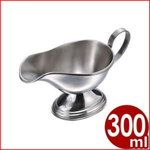 エコクリーン ステンレス ソースポット 大(300cc) カレー、デミグラスソース用 18-8ステンレス製 入れ物 容器 ハヤシライス 洋食 汚れにくい 洗いやすい|cookwares