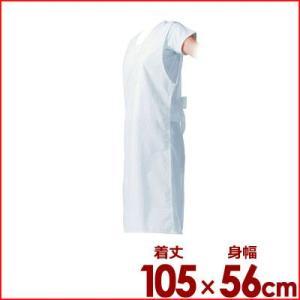 センシア エプロン 後メッシュ E1100-0H ホワイト ひも留 割烹着 汚れにくい 洗濯可 袖なし ノースリーブ|cookwares