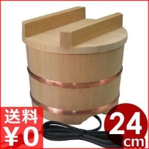 電気式おひつ エバーホット匠 江戸蓋タイプ 5合 NS-21E 保温機能つき 酢飯、シャリの保管容器 《メーカー取寄 返品不可》|cookwares