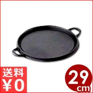 お好み焼き鉄板 円型 鋳鉄製 IH対応 浅型 フライパン 両持ち手 鉄板焼き|cookwares