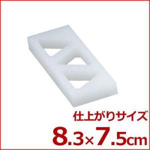 山県 PCおむすび型 (A) 3穴 大 プラスチック製 おにぎり型シリーズ 三角 ご飯 抜き型 成形|cookwares