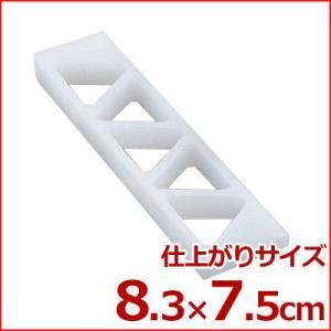 山県 PCおむすび型 (A) 5穴 大 プラスチック製 おにぎり型シリーズ 三角 ご飯 抜き型 成形|cookwares