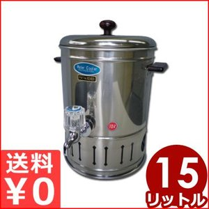 冷温水用クーラー(シングル) 15L 18-8ステンレス製 サーバー タンク 保冷 保温 冷たい 温かい 大容量 大人数 イベント 行事 cookwares