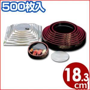 OKシート 1人寿司桶用 OP-01 183mm(500枚セット) 敷き紙 底紙 清潔 衛生 使い捨て|cookwares