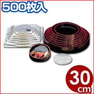 OKシート 4人寿司桶用 OP-04 300mm(500枚セット) 敷き紙 底紙 清潔 衛生 使い捨て|cookwares