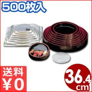 OKシート 7人寿司桶用 OP-07 364mm(500枚セット) 敷き紙 底紙 清潔 衛生 使い捨て|cookwares