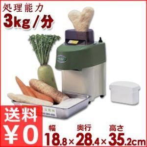 業務用電動おろし機 ハッピートロロ・オロシー RHG-12 長芋・山芋のすりおろしに特におすすめ!|cookwares