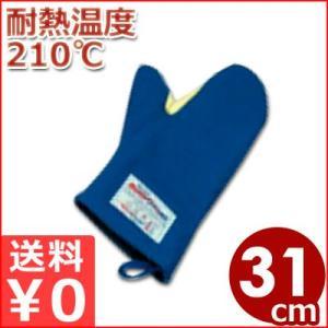 バンガード オーブンミット 12インチ(31cm) 06120 アメリカ製鍋つかみ 手袋 ミトン 熱い 鍋つかみ|cookwares