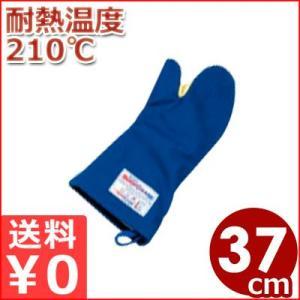 バンガード オーブンミット 15インチ(37cm) 06150 アメリカ製鍋つかみ 手袋 ミトン 熱い 鍋つかみ|cookwares