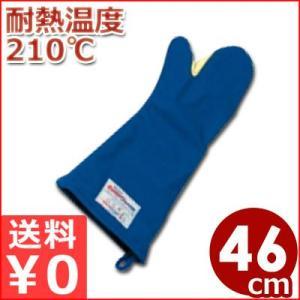 バンガード オーブンミット 18インチ(46cm) 06180 アメリカ製鍋つかみ 手袋 ミトン 熱い 鍋つかみ|cookwares