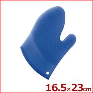 シリコン オーブンミトン 小 ブルー 片手1枚のみ 耐熱200℃ 手袋 鍋つかみ 滑りにくい|cookwares