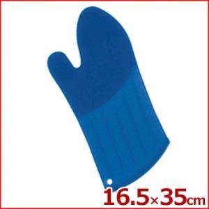 シリコン オーブンミトン ロング ブルー 片手1枚のみ 耐熱200℃ 手袋 鍋つかみ 滑りにくい|cookwares